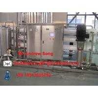 Cheap water treatment system wholesale