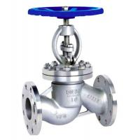China Cast steel globe valve steam globe valve ASTM a216 wcb Bolted Bonnet Pneumatic Cast Steel Globe Valve on sale