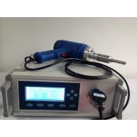 Cheap Handheld Electronic Ultrasonic Metal Welding Machine For Home / Packaging Industry wholesale