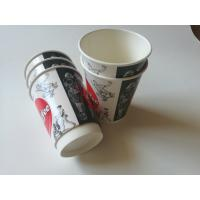 Cheap 8oz,12oz,16oz customized double wall paper cup printed disposable paper cup for coffee wholesale