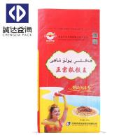 Cheap Rice Laminated Woven Polypropylene Bags Bopp Laminated Bags For Agriculture ISO9001 wholesale