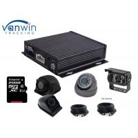 Cheap 4 Channel bus SD Card Mobile DVR VGA AHD 720P vehicle dvr gps 3g mdvr blackbox wholesale