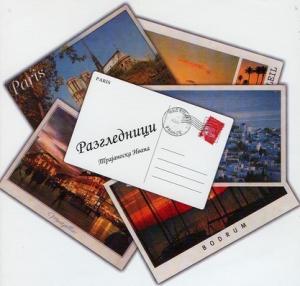 Cheap PLASTIC LENTICULAR custom 3D lenticular wallpaper card wholesale 3D postcard flip lenticular printing postcards wholesale