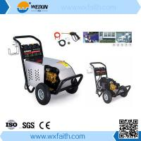 Cheap CE 3KW single phase electric motor high pressure washer wholesale