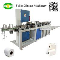 Cheap CE certification high speed small toilet paper and kitchen towel paper band saw cutting machine wholesale