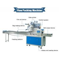 Cheap Stainless Steel Noodles Packing Machine Plastic / Laminated Film Packaging wholesale