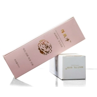 Cheap OEM Made For Cosmetic Packing Cardboard Packaging Boxes Paper Box With Gold Logo Stamped wholesale