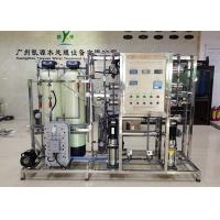 China 500LPH Two Stage With EDI System And Polished Mixed Bed For Semiconductor Output to 18MΩ on sale