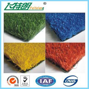 Buy cheap PP Kindergarten Artificial Grass Roll False Lawn V Shape PE 8 - 10  Years Warranty from wholesalers