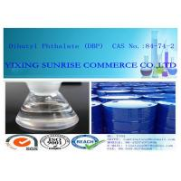 Cheap CAS 84-74-2 Plastic Plasticizers Dibutyl Phthalate DBP With Invisible Impurities for sale