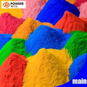 Cheap Outgassing RAL Powder Coat Orange Peel Optimum Mechanical Properties wholesale