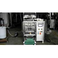 Cheap 6 Lanes Automatic Liquid Packing Machine For  Water / Detergent , 3 / 4 Sides Seal Type wholesale