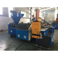 Buy cheap PP PE Film Plastic Granules Making Machine , Waste Plastic Recycling Pelletizing from wholesalers