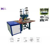 Cheap 7T85RB Vibrational Tube Trampoline High Frequency Welding Machine For PVC wholesale