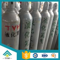Cheap 99.9%-99.999% Medical Nitrous Oxide N2O Gas wholesale