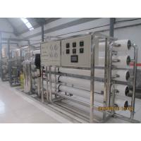 China water treatment plant manufacturers on sale
