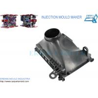 Cheap Certificated Plastic Injection Mould For Auto Engine Parts Air Inlet Filter Shell wholesale