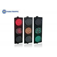 Cheap 400mm Full Ball LED Traffic Light Countdown Meter Dust Resistant Without Lens wholesale