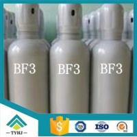 Cheap Offer High Quality Manufactor Of 99.5% Boron Trifluoride BF3 Gas wholesale