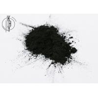 Cheap Food Grade 200 Mesh Wood Powdered Activated Carbon For Oil Purification wholesale