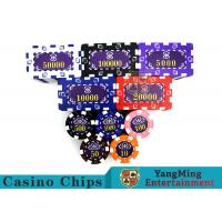 Cheap Aluminum Dedicated Casino Poker Chip Set With UV Anti - Release Function wholesale