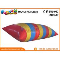 Cheap 0.9mm PVC tarpaulin Inflatable Water Catapult Blob With Logo Printing wholesale