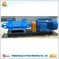 Cheap China hot water powerful centrifugal pump wholesale