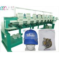 Buy cheap 8 Heads 9 Needles Computerized Cap / T-shirt Embroidery Machine from wholesalers