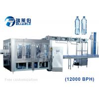 China Fully Auto PET Bottle Mineral / Pure Water Filling Machine / Bottling Plant / Equipment on sale