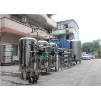 Cheap 304 Stainless Steel RO Water Treatment Plant 5000L Per Hour Flow Rate wholesale