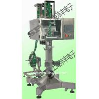sleeve label machine for bottle neck and cap
