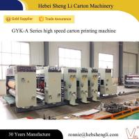 China Auto Corrugated Box Die Cutting Machine , Carton Box Making Machine on sale