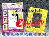 Cheap Electrical outlet patch wholesale