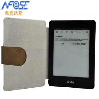 Cheap Butterfly Wifi 3G Kindle Paperwhite Tablet Leather Cases Protective Brown Cover wholesale