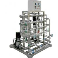 China Lab Membrane Separation System (FUNR10) on sale