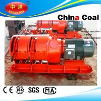 Cheap Popular  Rake mine winch with two /double drum wholesale
