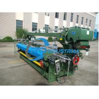Cheap Durable Dobby Rapier Loom / Power Loom Weaving Machine Crank Shaft Type Beating wholesale