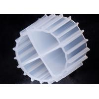 China HDPE Small Size K1 Bio Filter Media 900m2 / M3 Suface Area 11*7mm Size on sale