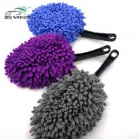 Buy cheap Portable Microfiber Cleaning Duster Soft Chenille Car Wash Brushes from wholesalers