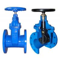 Cheap DN700 RSV Ductile Iron Gate Valve With PN16 Pressure Rating SABS 664 Standard wholesale