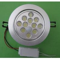 Cheap LED induction down light with motion sensor and dimming function energy saving wholesale