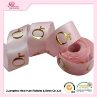 "5 / 8"" custom printed Hot stamping ribbon for wedding favors Gold color"