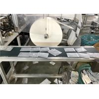Quality CE ISO Pharmaceutical Blister Packaging Machines Single Wet Wipes Four Sides for sale