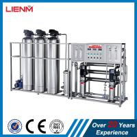 Cheap 5000 gpd 10000 gpd ro water treatment softener system for drinking water juice cosmetic pharmaceutical wholesale