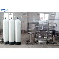 Cheap Industrial UF Ultrfiltration Membrane System with Reverse Osmosis wholesale