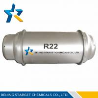 Cheap R22 Replacement Chlorodifluoromethane (HCFC-22) home air conditioner refrigerant gas wholesale