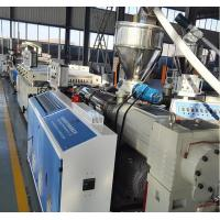 Cheap Full Automatic WPC Board Production Line , Wood Plastic Extruder wholesale