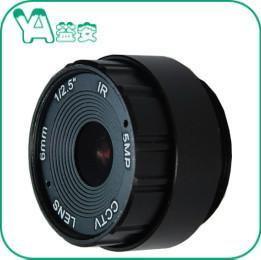 70 Degree 0.2mm M.O.D CCTV Camera 6mm LensFor Mini Surveillance Camera