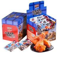 Cheap Best price wholesale chicken wing root spicy meat snacks product wholesale