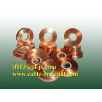 China Supply Copper polyester tape for cable shielding on sale